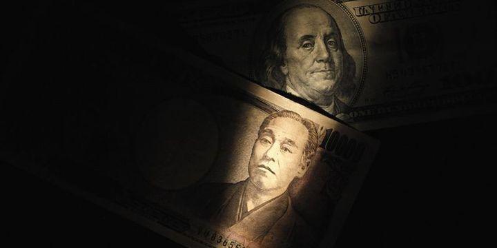 Citi: Yen dolar karşısında 95 seviyesine gelebilir