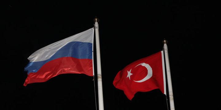 """Türk-Rus ortak fonu 2017"