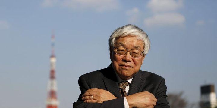 Japonya/Hamada: BOJ Fed