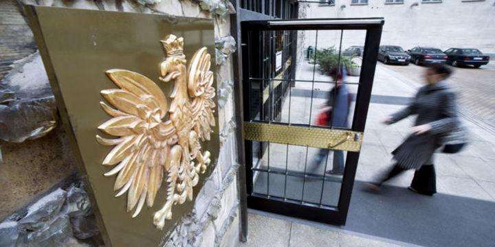 Polonya Merkez Bankası politika faizini sabit tuttu