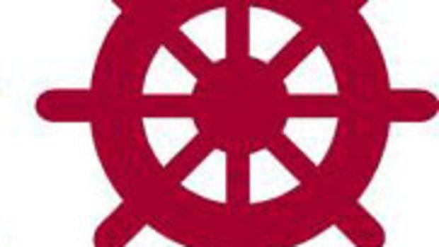 Bakanlıktan Denizbank'a 43 milyon TL para cezası