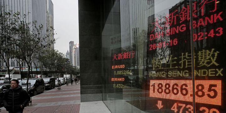 """Asya hisseleri """"petrol"""" ile yükseldi"""