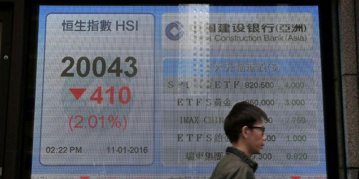 Gelişen ülke borsaları 2. günde de düşüyor