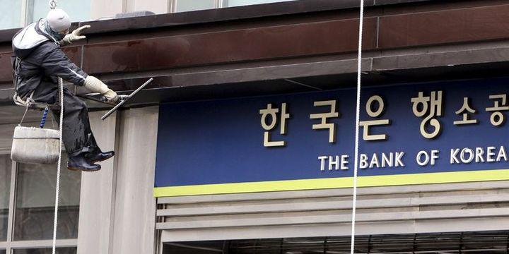 Kore Merkez Bankası faiz değiştirmedi