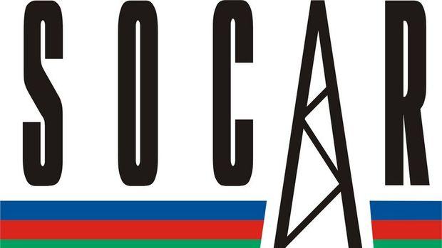 SOCAR, Petkim hisseleri satışını KAP'a bildirdi