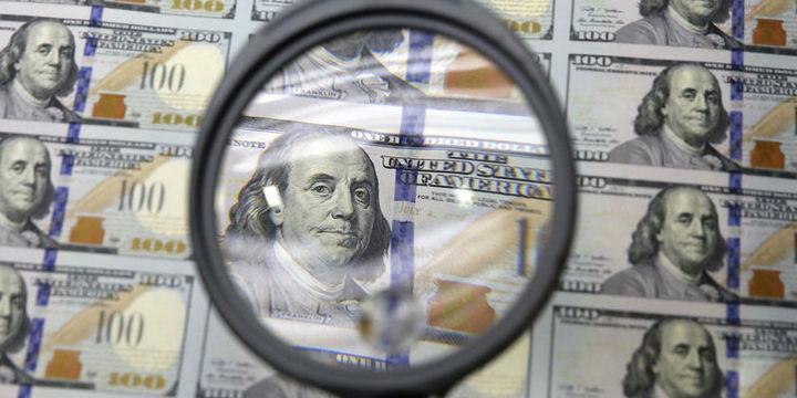TCMB: Dolar/TL yılsonu beklentisi 3.1203
