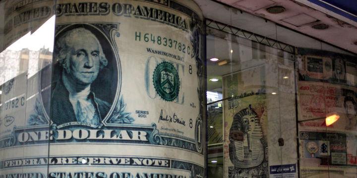 Mısır parasını dalgalanmaya bıraktı, faizi 300 bp artırdı