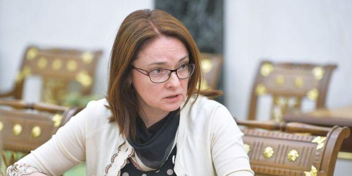 Rusya MB/Nabiullina: Enflasyon diğer tüm sorunlardan önce geliyor