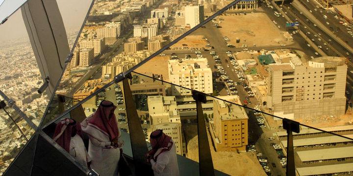Saudi Oger Arab Bank