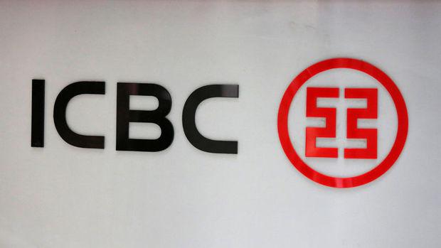 ICBC Turkey Bank'ın sermaye artırımına onay