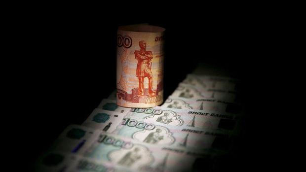 Rusya'nın bütçe açığı 1,57 trilyon ruble