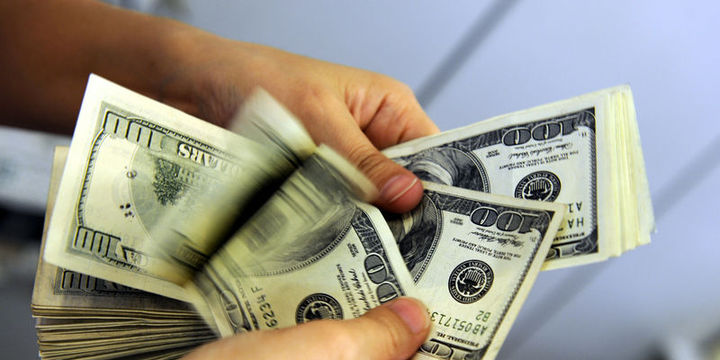 Dolar/TL dalgalanıyor