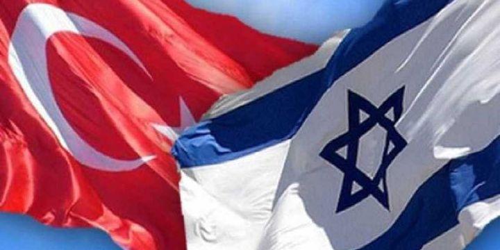 İsrail CB Rivlin