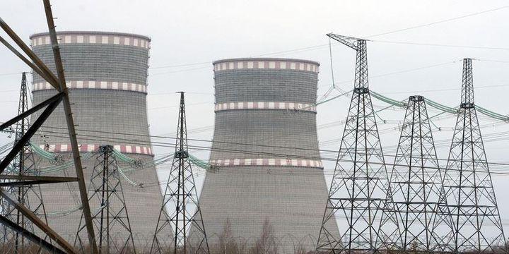 Japonya 9 milyar dolarlık nükleer santrali kapatıyor