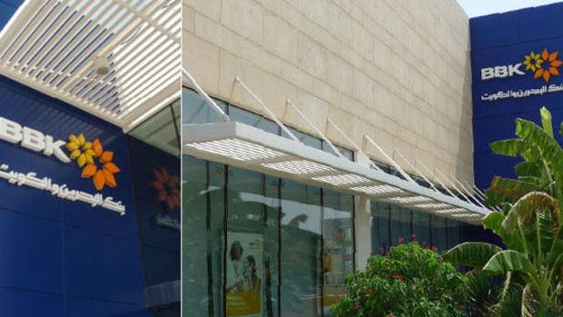 Bank of Bahrain and Kuwait, Türkiye'deki temsilciğin açtı