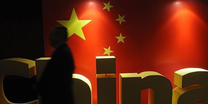 Çin'den nükleer silahsızlanma mesajı