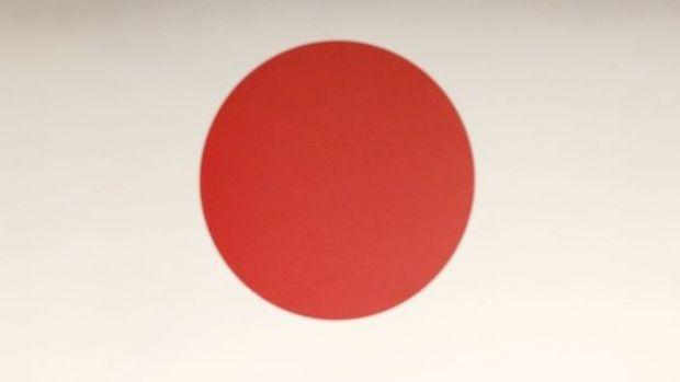 Japonya'da enflasyon Kasım'da ardı ardına 9. kez düştü