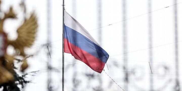Rusya, BMGK