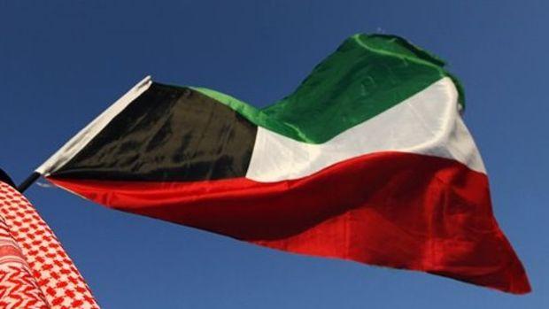 Kuveyt fonunun Türk varlıklarını satabileceği belirtildi