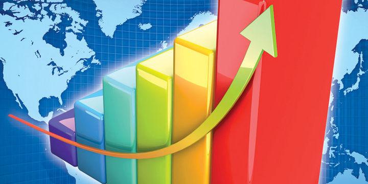 Türkiye ekonomik verileri - 4 Ocak 2017