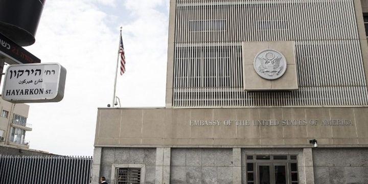 ABD Tel Aviv Büyükelçiliğinin Kudüs