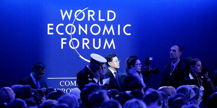47. Dünya Ekonomik Forumu Davos