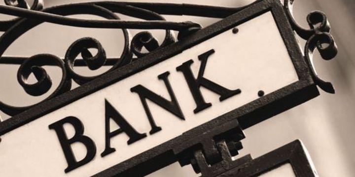 Türkiye bankalarının en yüksek refinansman ihtiyacı 2. çeyrekte