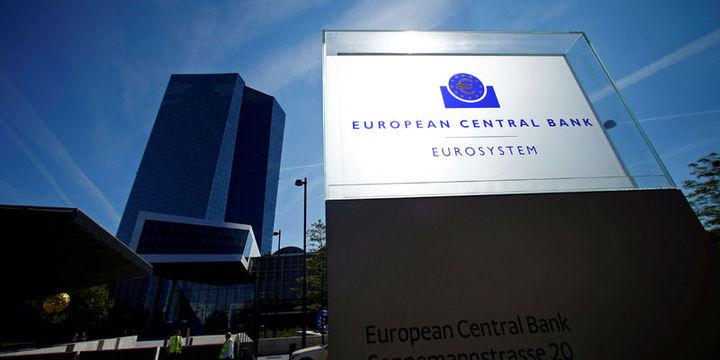 Avrupa MB faizlerde değişikliğe gitmedi