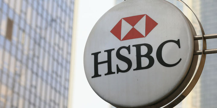 HSBC: TCMB geç likidite faiz oranını yüzde 11