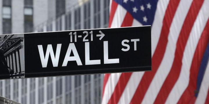 ABD hisseleri Yellen sonrası bankalarla tekrar rekora çıktı