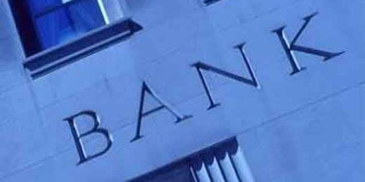 Küresel çapta bankalar 2008