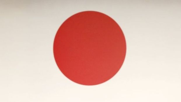 Japonya'da enflasyon Ocak'ta beklentiyi karşıladı
