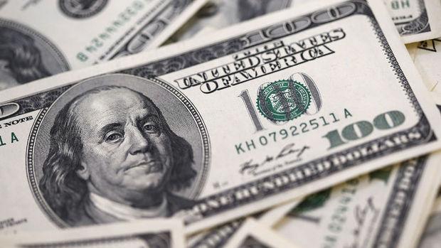 ABD'de tüketici kredileri 4.5 yılın en düşük artışını gösterdi