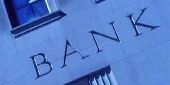 En fazla şikayet bankacılık işlemlerine