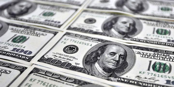 Kısa vadeli dış borç stoku Ocak