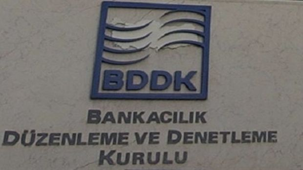 Bankacılık sektörü net karı Ocak-Şubat'ta 8.45 milyar lira oldu