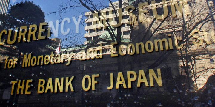 BOJ 3-5 yıllık devlet tahvili ihale miktar düşürdü