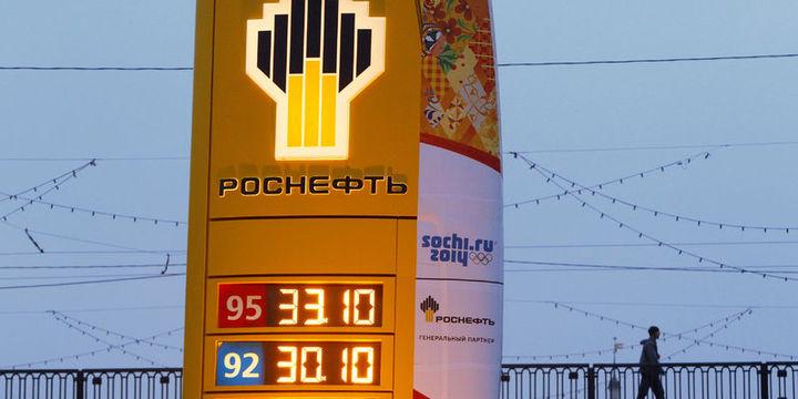 Rosneft, Karadeniz