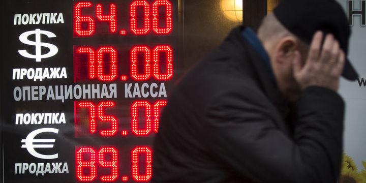 """""""Rus ekonomisinde krizin bittiğini söylemek için erken"""""""