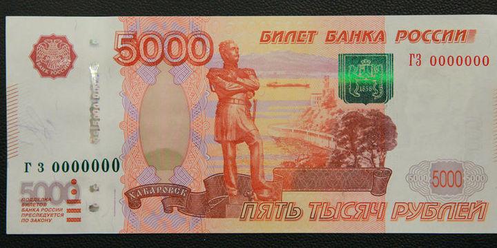 Rus bankalarının ilk çeyrek karı yüzde 211 arttı