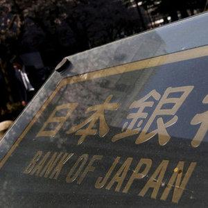 JAPONYA MB POLİTİKASINI DEĞİŞTİRMEZKEN ENFLASYON TAHMİNİNİ DÜŞÜRDÜ