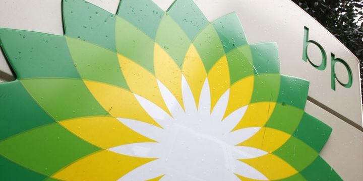 Petrol fiyatlarındaki artış BP