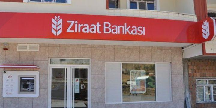 Ziraat Bankası Gürcistan