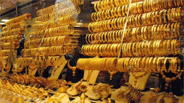 Kapalıçarşı'da altın kapanış fiyatları (19.05.2017)