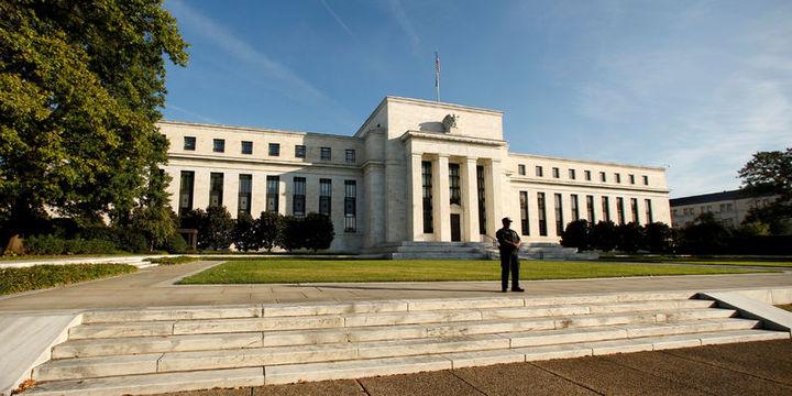 Fed tutanakları Haziran