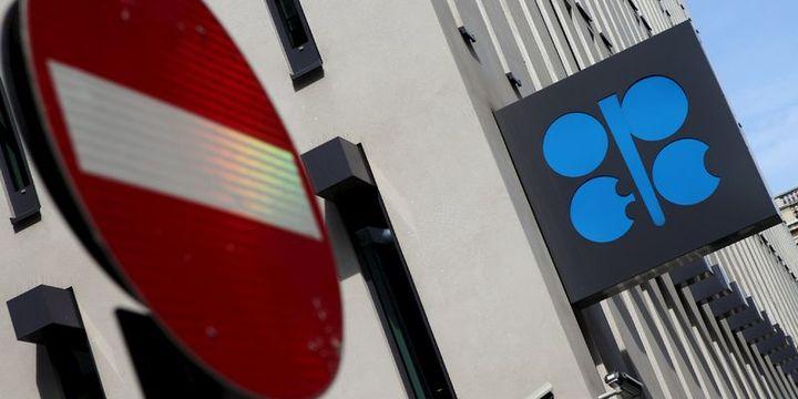 """""""Katar"""" krizi OPEC anlaşmasını nasıl etkiler?"""