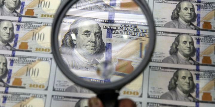 TCMB döviz depo ihalesinde teklif 1 milyar 605 milyon dolar