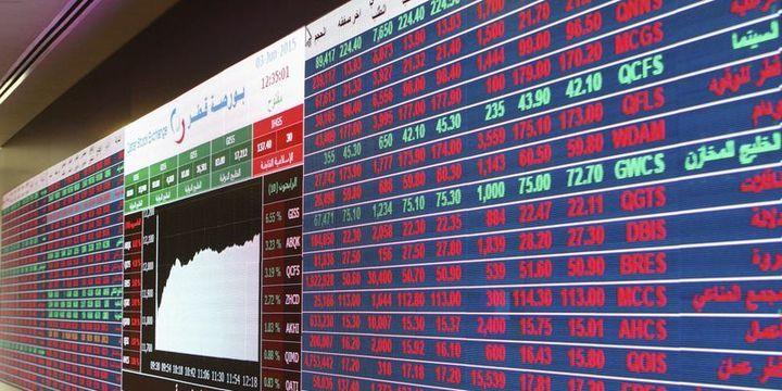 Yatırımcılar, Katar krizinde paniğe gerek olmadığını kaydetti