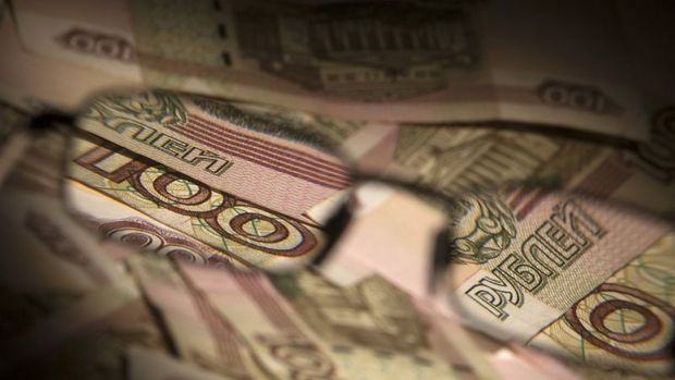 Rusya'nın Rezerv Fonu arttı