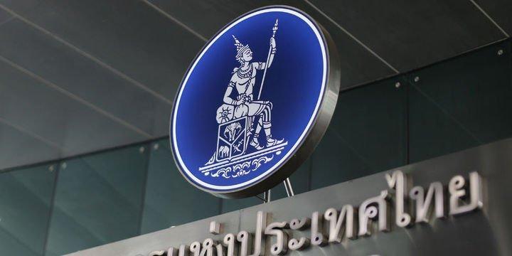 Tayland MB faiz değişikliğine gitmedi